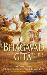 15.-19. April: Bhakti-Shastri Bhagavad Gita Teil 1